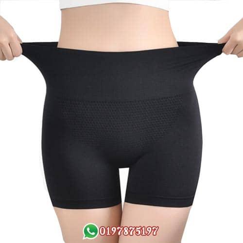MunafieBoxer@borongmalaysia.com